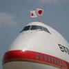 政府専用機新旧交代・日本最後のジャンボ機が引退