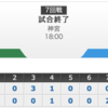5/17 vsDeNA3-4● 坂口&バレンティン復帰 攻撃面に光