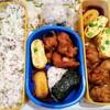 【今日のお弁当】冷凍食品で非常事態宣言