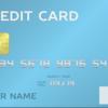 クレジットカードの金利、把握してますか?