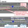 島根県 国道9号線 渡橋北交差点の渋滞対策として片側2車線区間(直進レーン)を延伸