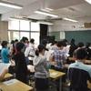 研究授業 5-3