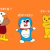 【トキワ荘の街】椎名町【昭和漫画の心のふるさと】