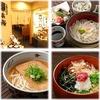 【オススメ5店】烏丸御池・四条烏丸(京都)にある讃岐うどんが人気のお店