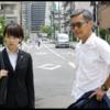 ON異常犯罪捜査官・藤堂比奈子 6話あらすじと感想「リッチマン殺人事件・・・比奈子の過去」