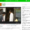 ガラポンTVで番組を視聴するときに右にゲスいリンクの一覧が表示されてつらい