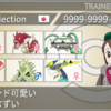 【剣盾シングルS8】流舞コジョギャラナット【最終498位/2002】