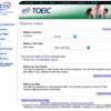 海外(カナダ)でのTOEIC受験方法