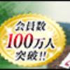 大井競馬 ゴールデンステッキ賞