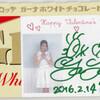 14:30/15:00ニッポン放送presentsバレンタイン・デーLIVE @ニッポン放送imagineスタジオ