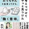 9/4(金)日記 天気急変