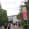 正倉院の世界@東京国立博物館 平成館