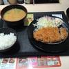 得朝ロースかつ定食70g@松のや 札幌駅前通店