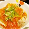 【松屋】鶏のチリソース定食たべるなら卵も頼もう。気になるカロリーは?
