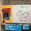 第29回文学フリマ東京:お礼と出店レポート(やっぱり長文)