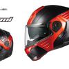 ヘルメット(OGK Kabuto KAZAMI)を買ったおはなし