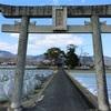 吉野五条祠は土成高尾 熊野の元社