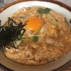 『すみやき料理 はやし』ランチは親子丼で一本勝負! - 東京 / 赤坂