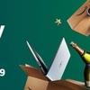 Kindle Paperwhiteは?Amazonのビッグセール「サイバーマンデー」の対象商品をチラ見せ