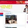 FM栃木 Radio Berry ラジオ出演 最終回
