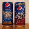 ペプシ リフレッシュショットの缶のデザインが変更になったようですね