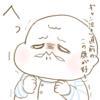 【育児日記】MG5(マジでギャン泣く5秒前)