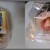 ファミリーマートのプレミアム海鮮恵方巻を当日買い!文句なしの美味しさに納得