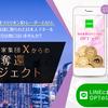 オプト(OPT)の評価・レビューは!?大沢麗子のビットコインシグナル配信を徹底検証!