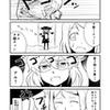 艦これ漫画 「因果応報」