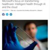 医療分野でのインテリジェントヘルス、クラウドサービス「Microsoft Genomics」とは?