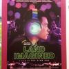 香港国際電影節で「幻土(A LAND IMAGINED)」を観る