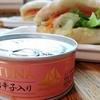 最高級のツナ缶と30円のリュスティックで作るピリ辛ツナサンドイッチ
