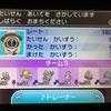 【ポケモンUSUM】S16スペシャルレート構築記事 メガカイロス軸【最高レート1805】