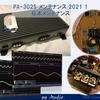 ナカミチ PA-302S メンテナンス 2021 01  整備録