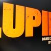 ルパン LUPIN シーズン1【フランス発、復讐&コンゲーム&ミステリー】【Netflixオリジナル】