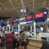 5/2 中国旅行1日目 深センへ。 パン¥103 水¥140 ココナッツジュース6.5CNY タクシー29CNY ホテル148CNY