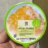 セブンプレミアム メロンヨーグルト味氷 食べてみました