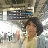 JR東日本「のってたのしい列車」に乗りにいこう!~ Take1 東京駅で「くま」に会う・・・