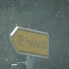 ドイツ「Frankfurt(Oder)」の思ひで…