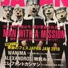 『ROCKIN'ON JAPAN』2018年7月号/チャットのラストインタビューなど。