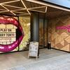 2018年06月 Moxy東京錦糸町① ホテルの紹介