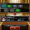 level.252【育成】新生転生(3/20追加分)