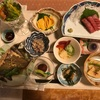 仙台のご飯は美味しい