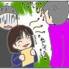 典型的「体育教師」を攻略セヨ【文化祭の劇を不良をノセて成功させた話③】