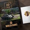 【WOT】10月のイベント整理! Rhm.-Borsig Waffenträgerの3D迷彩が気になる!