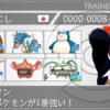【剣盾S5 最高最終2109 82位】魔界奥義ギャラマンムー