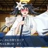 【FGO】アーラシュ or スカディ禁止!どうする周回!?