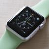 Apple Watch  Series3でSuicaを1週間使ってみた。