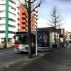 名古屋市営バスは4月1日にダイヤ改正を実施!
