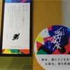 お茶を身近にたのしむ〜日本橋三越でお茶と謎解き〜
